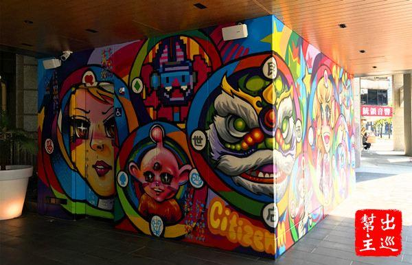 CitizenM 世民門口有吸引人的塗鴉牆