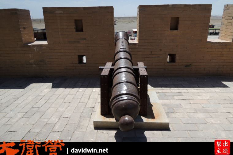 大砲架在這裡,準備抵禦外侮