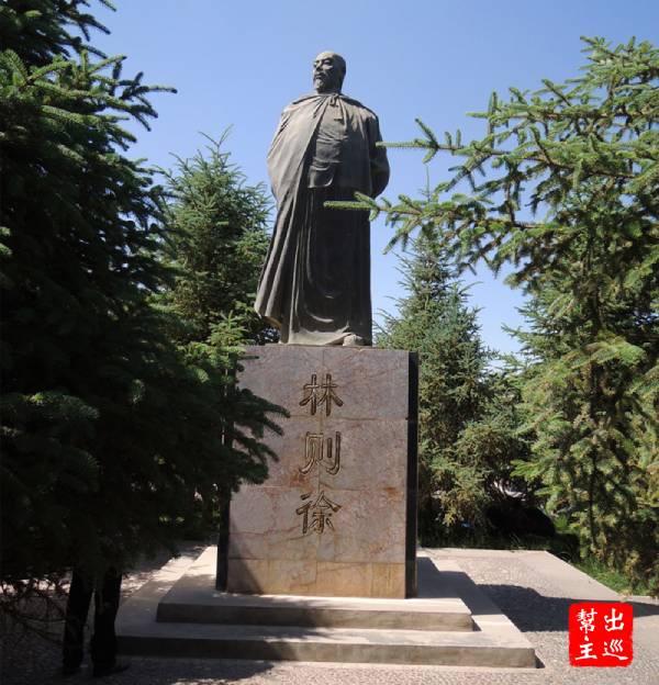 林則徐是當年禁煙事件後,被貶到新疆