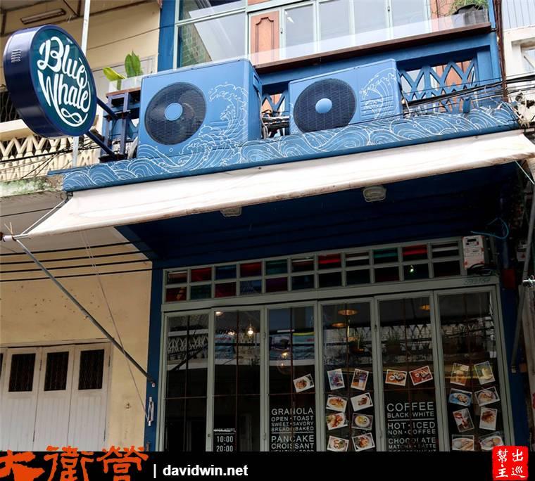 Blue Whale Cafe