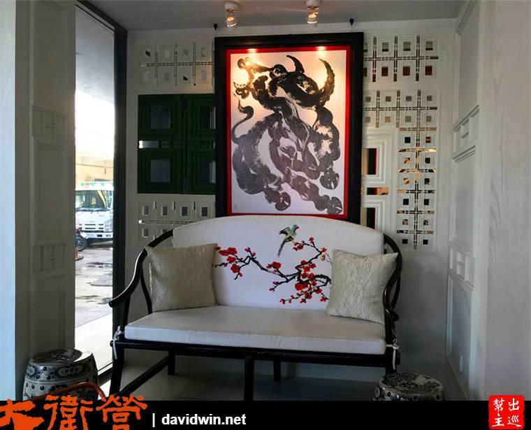 很有設計感的大堂,充滿著中式的風情