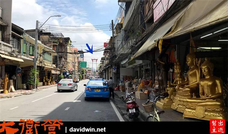 『佛像街』一路走向有著大鞦韆的蘇泰寺