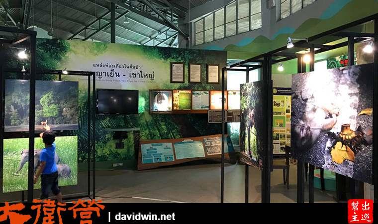 考艾國家公園遊客服務中心