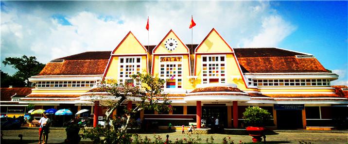 大叻火車站