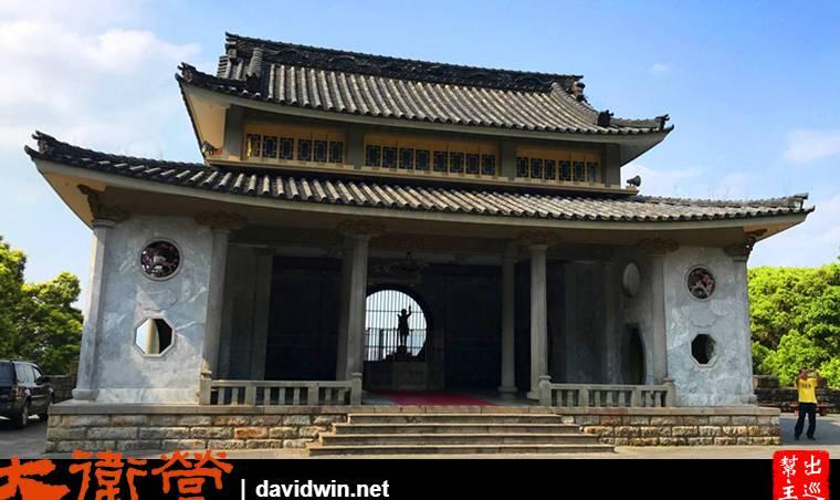 圓通禪寺帶有唐風與日風的建築體