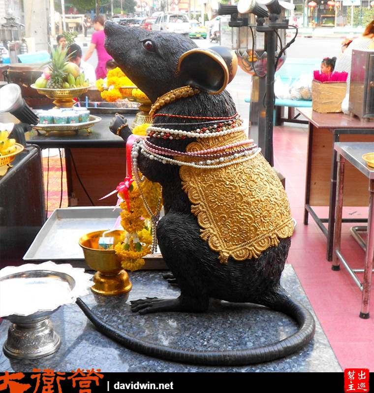 老鼠傳說是象神的座騎,也負責傳達祈願者的願望