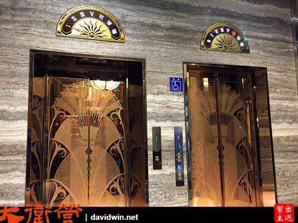 1969台中藍天飯店大堂復古電梯