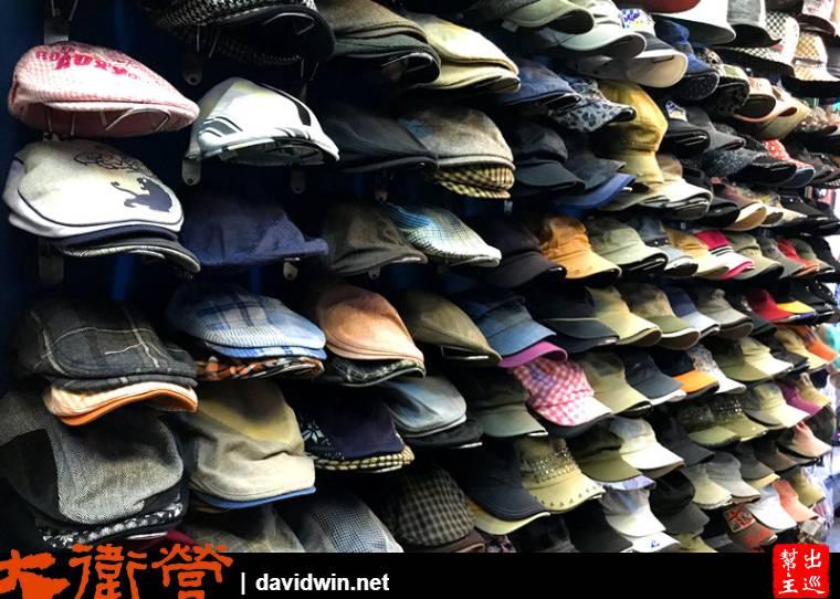 兩面牆滿滿的帽子就是我的採購好地方