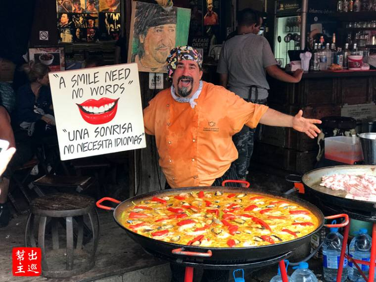 西版牙藉的主廚Fernando