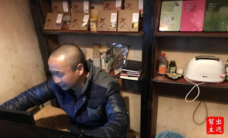 老闆名叫洛桑(Lobsamg)這是藏語,意思是好人