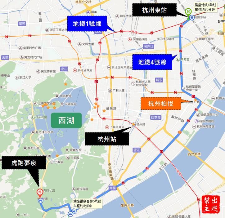 杭州地鐵圖