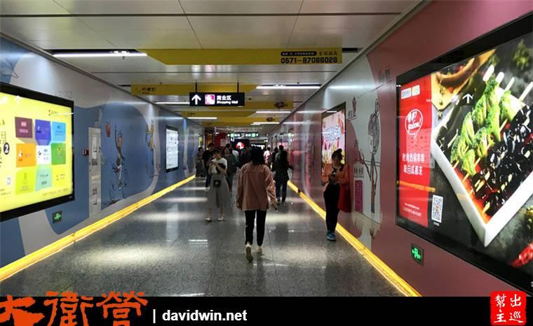 從地鐵站直接連通到杭州柏悅