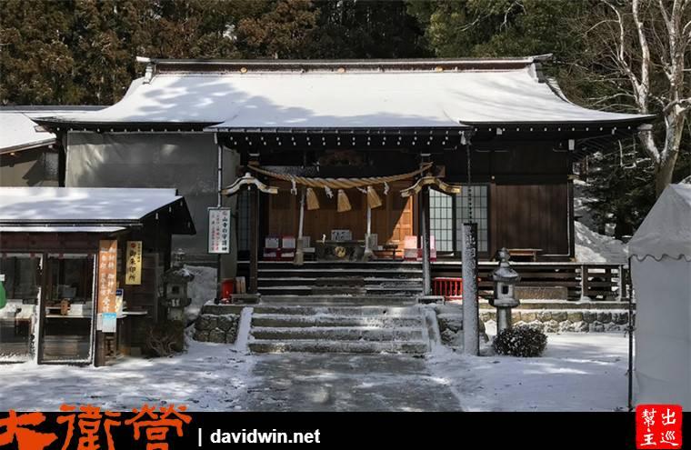 立石寺本堂,就是『根本中堂』,這是日本國家級重要文化財產