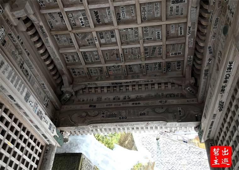 日本人相信把印有姓名的貼紙貼在天井或牆壁上,具有等同參籠的功德