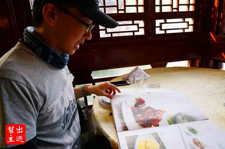 吃個點心歇歇腿,再泡上一壺茶,就能在豫園國宴級的餐廳賴著