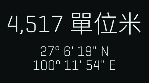 玉龍雪山4,517公尺!各位觀眾