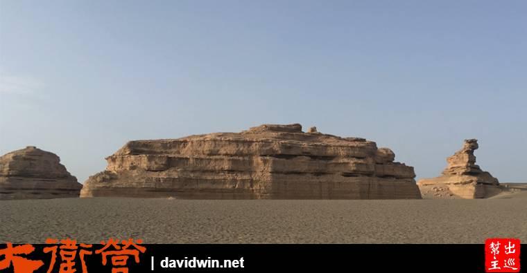 各式各樣造型不同的雅丹砂岩,其造型有像建築、動物、人物、知名地標等等