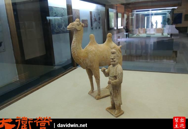 『絲綢之路』的展覽館