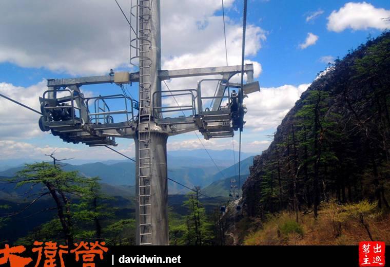 高空索道(纜車)、玉龍雪山