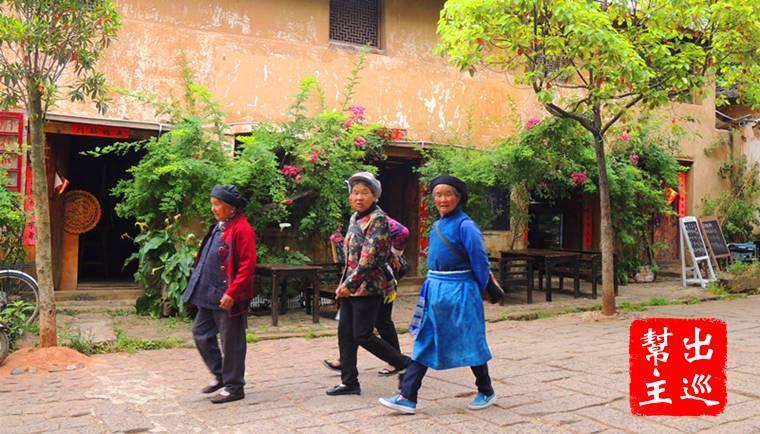 茶馬古道沙溪古鎮當地居民多是少數民族