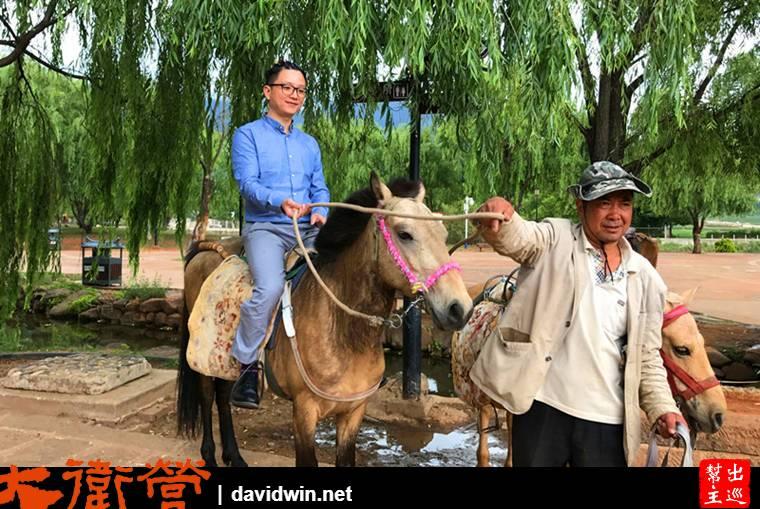 茶馬古道沙溪古鎮體驗騎馬
