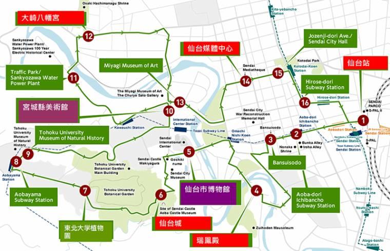 【日本|仙台】盧葡兒仙台觀光巴士地圖