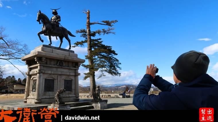 伊達政宗的騎馬雕像