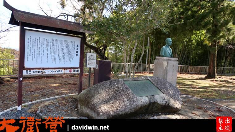 土井晩翠的雕像,是一位日本作家