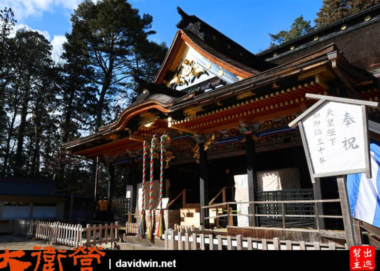 國寶級的『大崎八幡宮』,由伊達政宗建於日本慶長12年