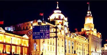 上海優惠票券全攻略