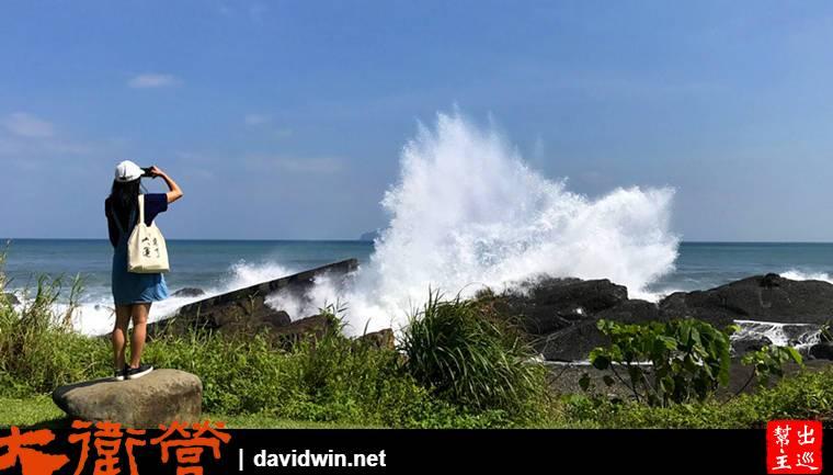 下一秒就大浪襲來,另一種美景!北關的大潮是非常有名的