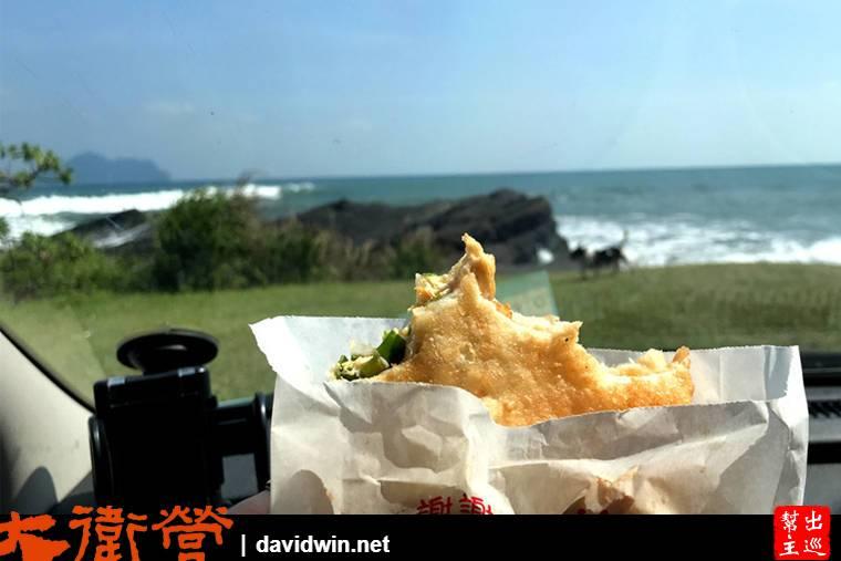 從台北出發,買到蔥油餅,停在濱海公路北關的路邊看海
