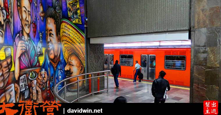 墨西哥地鐵車站塗鴉
