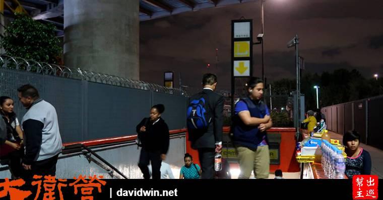墨西哥機場地鐵入口
