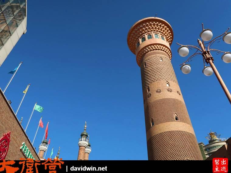 位在烏魯木齊的『國際大巴扎』是我們這團達人最期待的地方