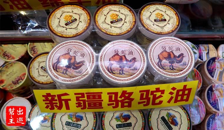 當地的手工皂、駱駝油、綿羊油等等東西,價格都不貴