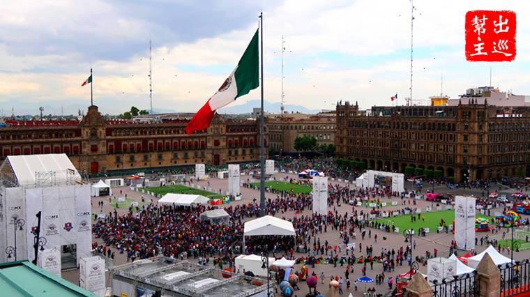 墨西哥憲法廣場