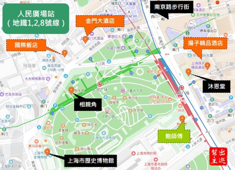 上海人民廣場地圖
