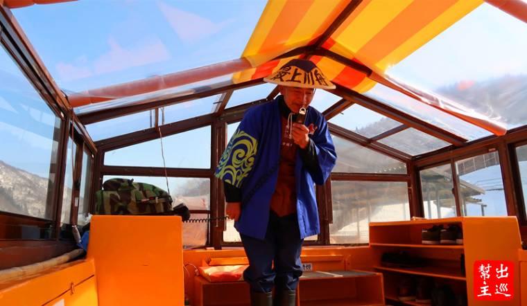 最上川遊船之所以受歡迎,更是因為船夫會詠唱船歌