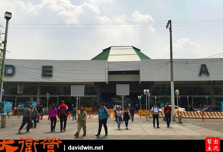 Autobuses del Norte站,就是『北部巴士站』