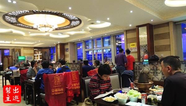 【上海 美食】百年老店熱氣羊肉火鍋:洪長興