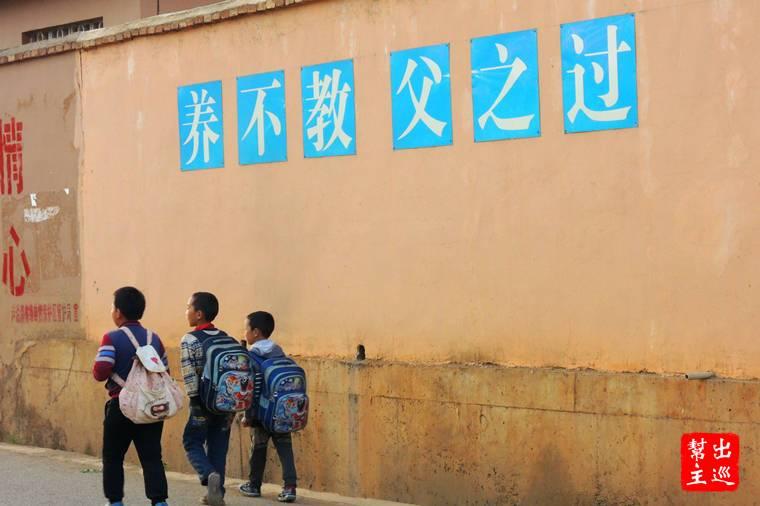偏遠地區的鄉間,看著早上步行上學的孩子們