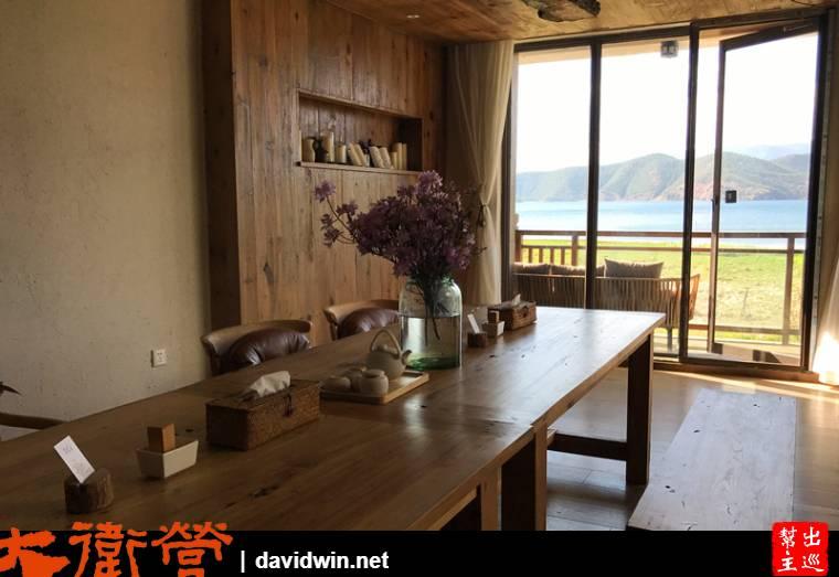 瀘沽湖昂月精品酒店