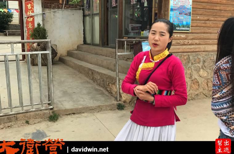 神祕女兒國:探訪中國最後的母系社會