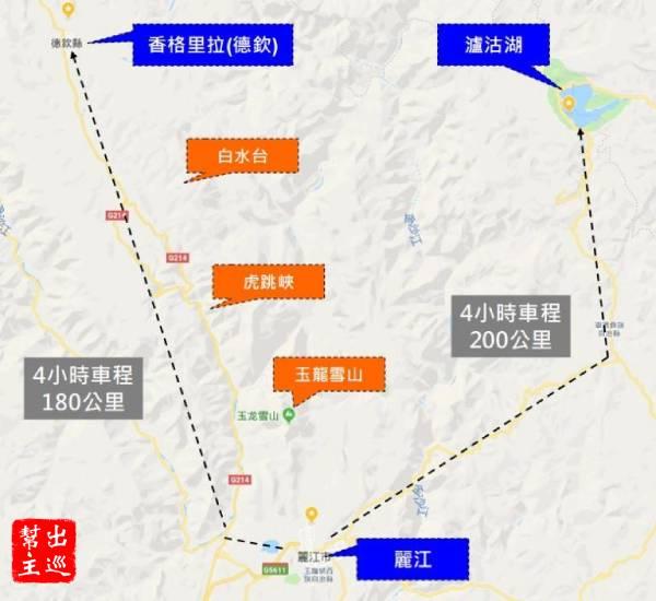 瀘沽湖、香格里拉位置地圖