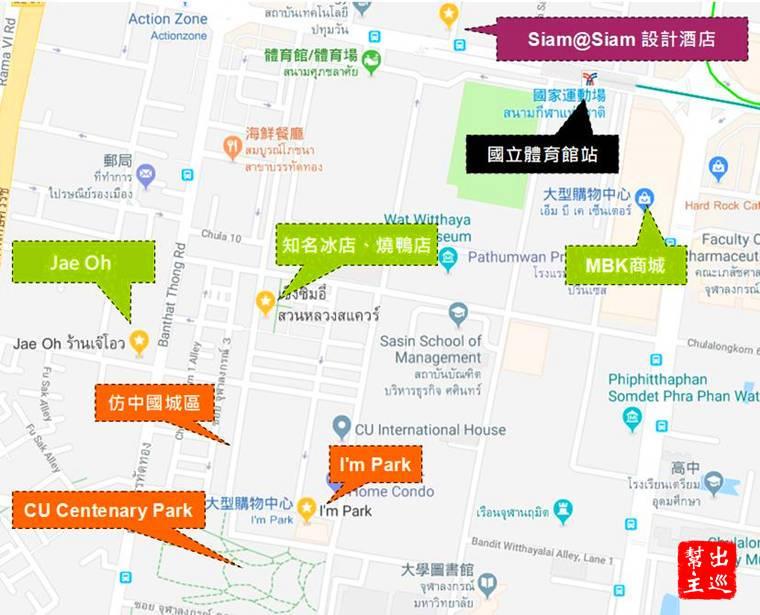Siam@Siam酒店周邊地圖