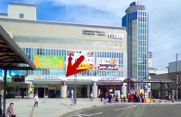 山形站東口出站後的右手邊,你會看到<JR山形駅前山交巴士案內所>