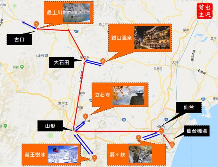 日本東北旅行地圖