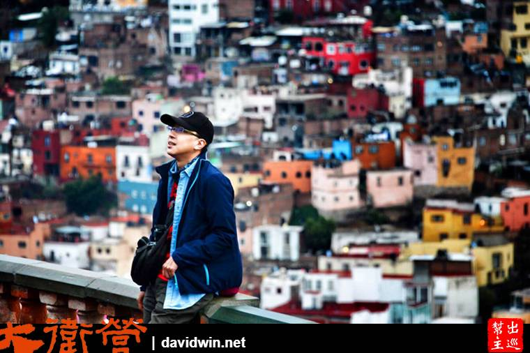居高臨下欣賞瓜納華托的城市景致