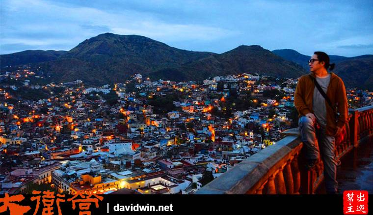 凌晨的瓜納華托夜景